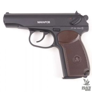 Пистолет MAKAROV 4,5 CO2