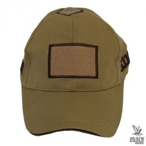 Кепка 5.11 Tactical Coyote brown