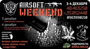 ARENA AIRSOFT WEEKEND!